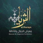 Al Thuraya - Beauty & Elegance Exhibition